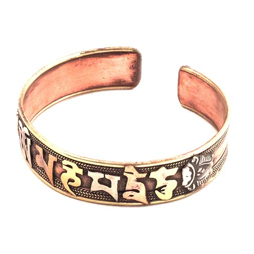 Om Mani Copper Bracelet