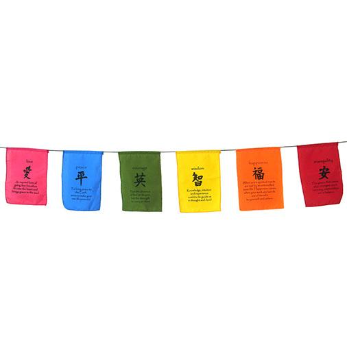 Rainbow Affirmation Flags