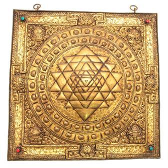 Shri Yantra Metal Hanging