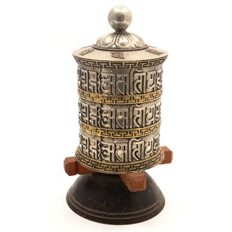 Special Standing Prayer Wheel No.229