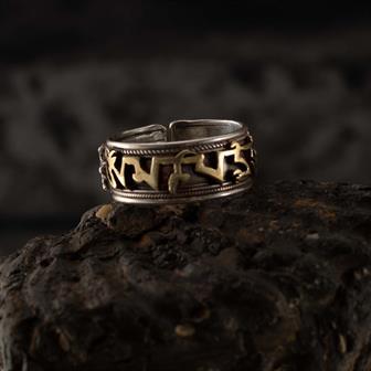 Nepalese Silver Om Ring
