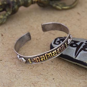 Nepalese Silver Om Bangle No. 7