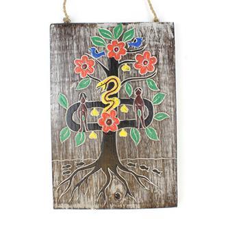 Tree of Knowledge Plaque