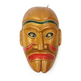 Pemarah Mask