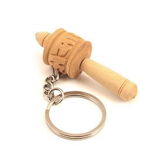 Tiny Wooden Prayer Wheel Keyring