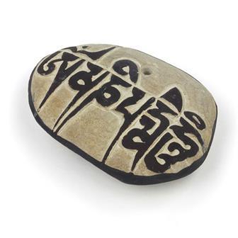 Himalayan Om Stone