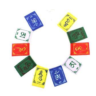 Mini Mani Flags