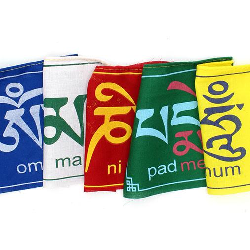 Mantra Prayer Flags
